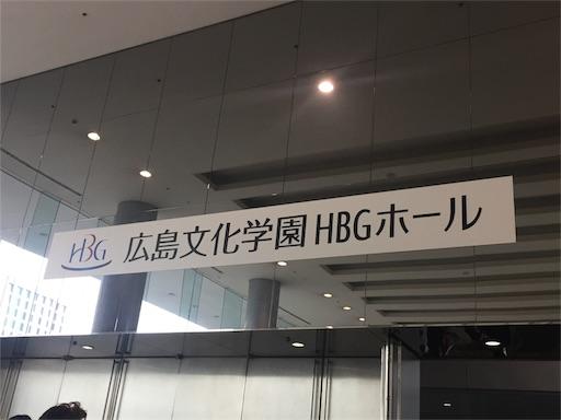 f:id:tr_kana:20171017235115j:image