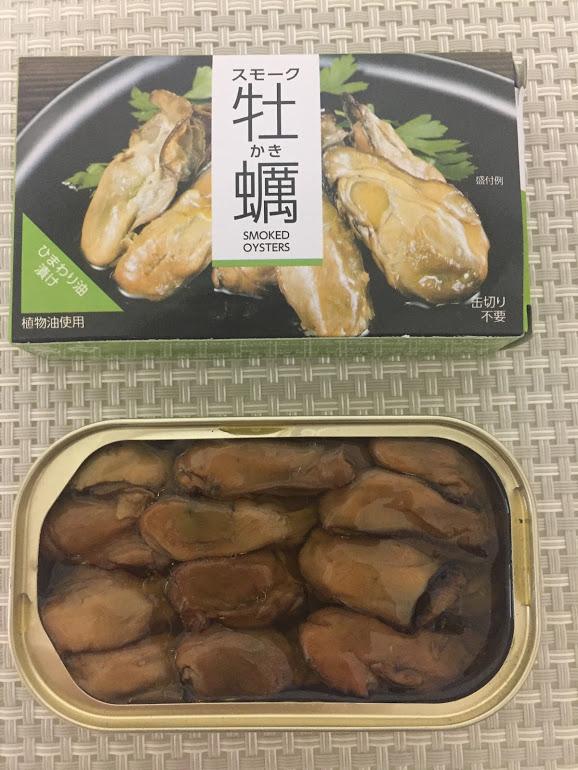 f:id:tr_kana:20171029174948j:plain