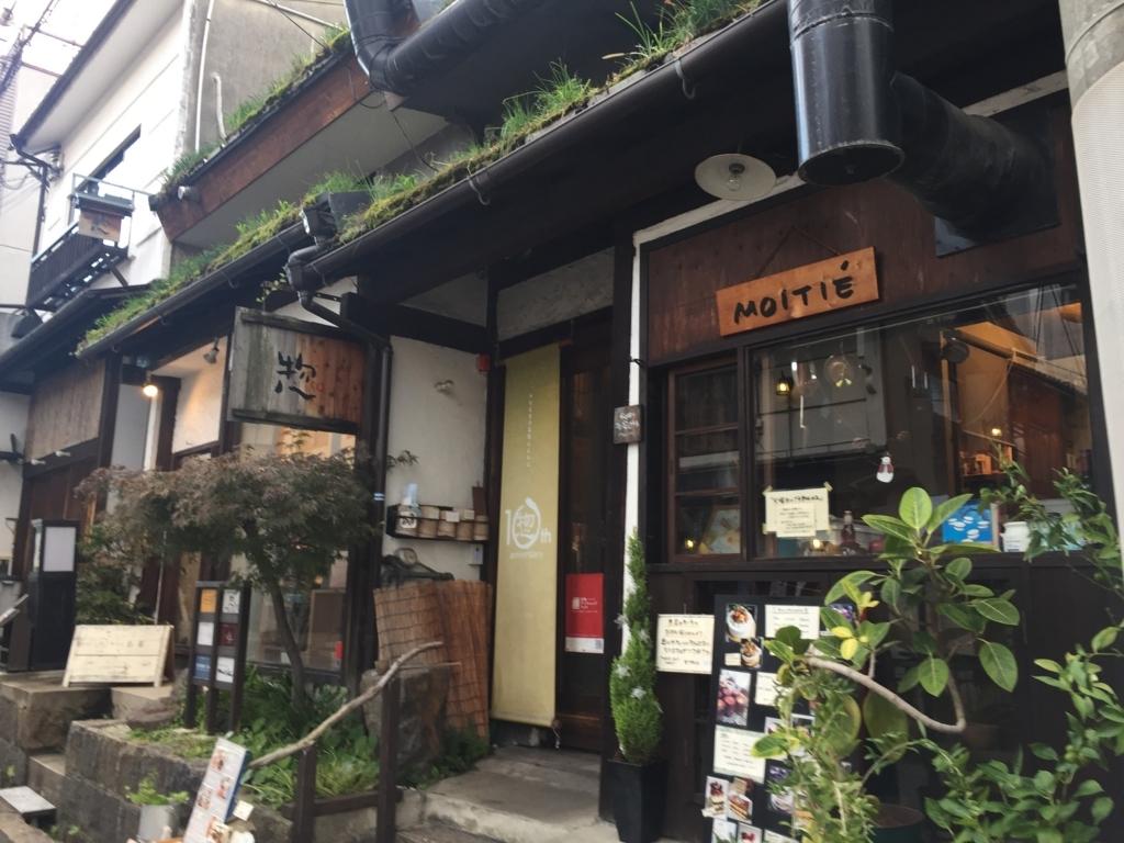 f:id:tr_kana:20171114194940j:plain