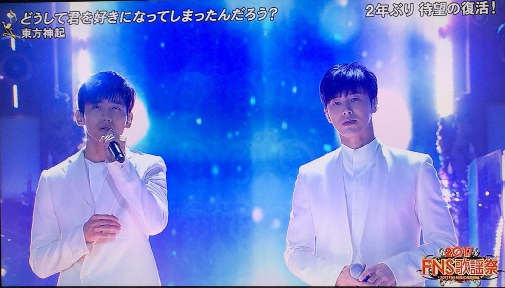 f:id:tr_kana:20171225192920j:plain