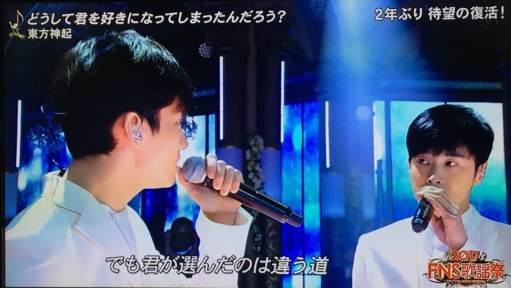 f:id:tr_kana:20171225192951j:plain