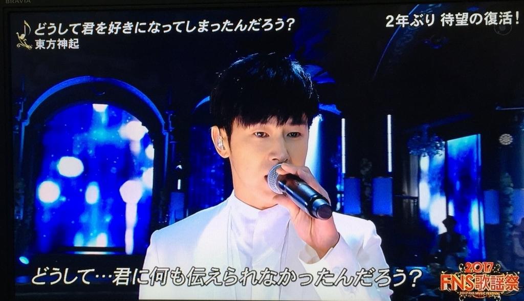 f:id:tr_kana:20171225193019j:plain