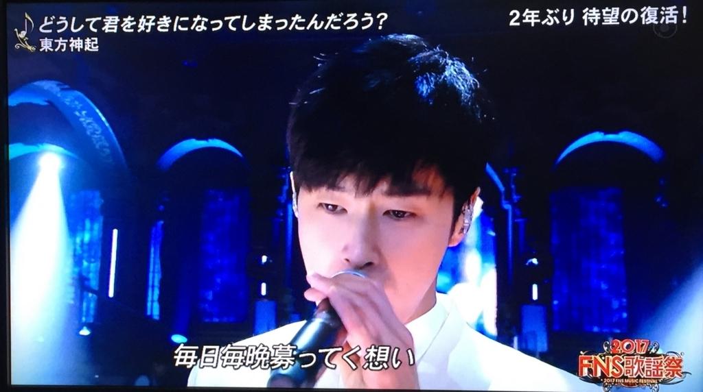 f:id:tr_kana:20171225193026j:plain