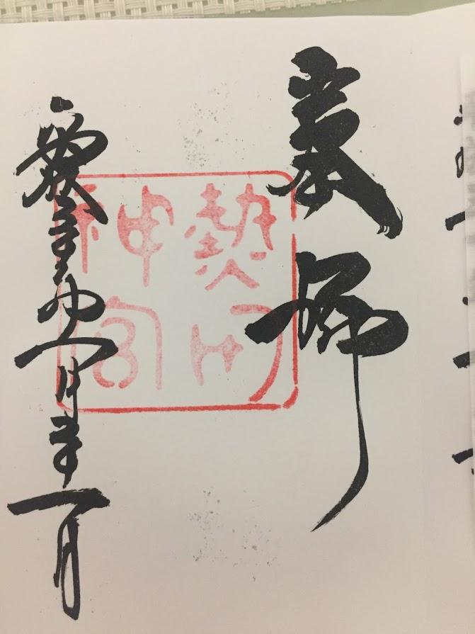 f:id:tr_kana:20180121194349j:plain