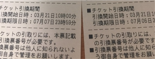 f:id:tr_kana:20180317184511j:image