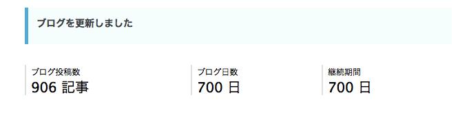 f:id:tr_kana:20180503225442p:plain