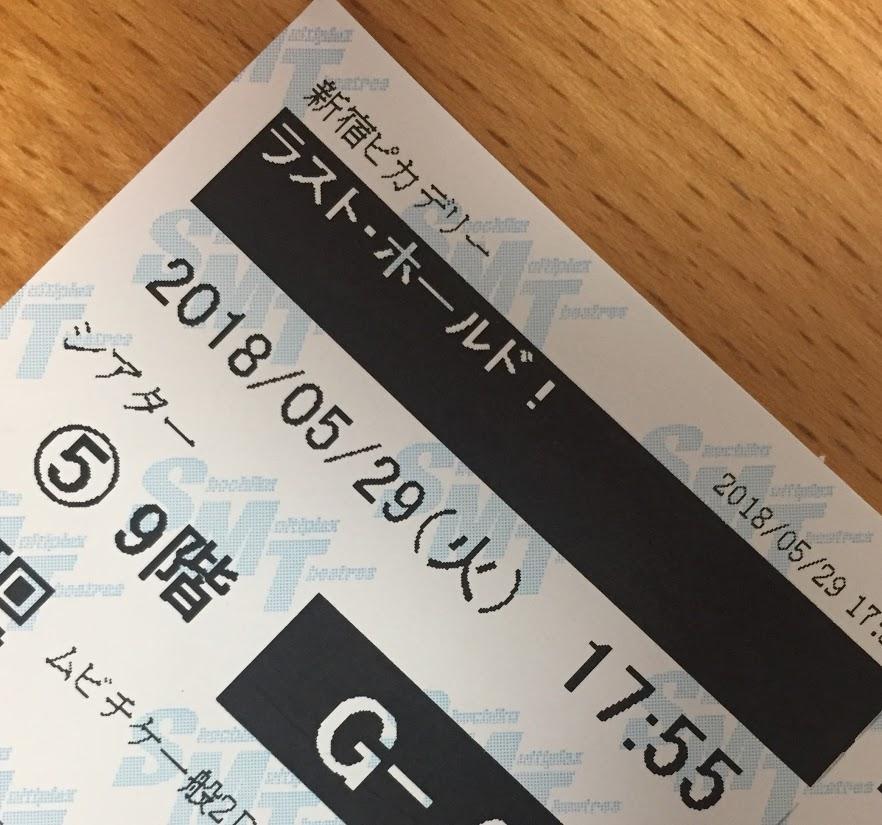 f:id:tr_kana:20180529214955j:plain