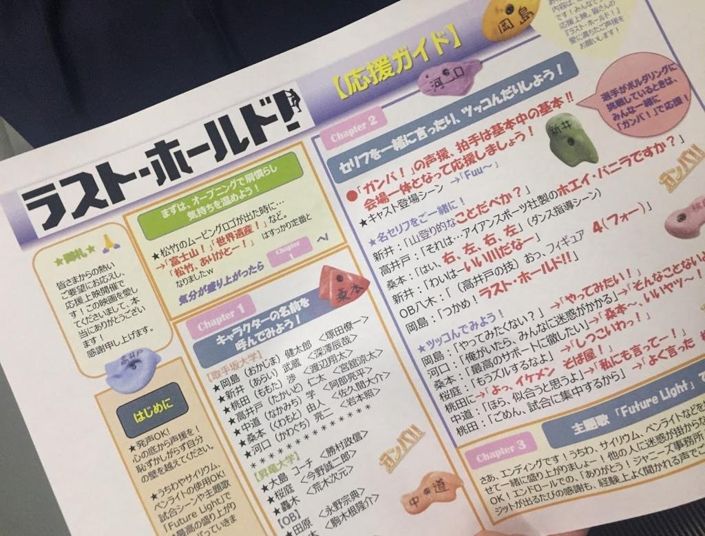 f:id:tr_kana:20180601215011j:plain