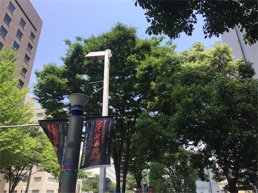 f:id:tr_kana:20180604223144j:image