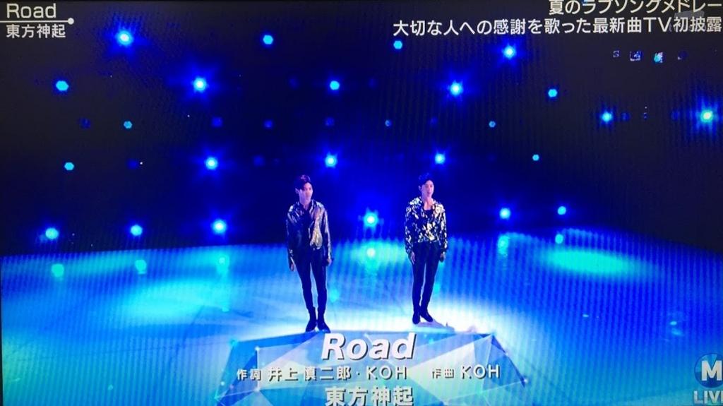 f:id:tr_kana:20180720215129j:plain