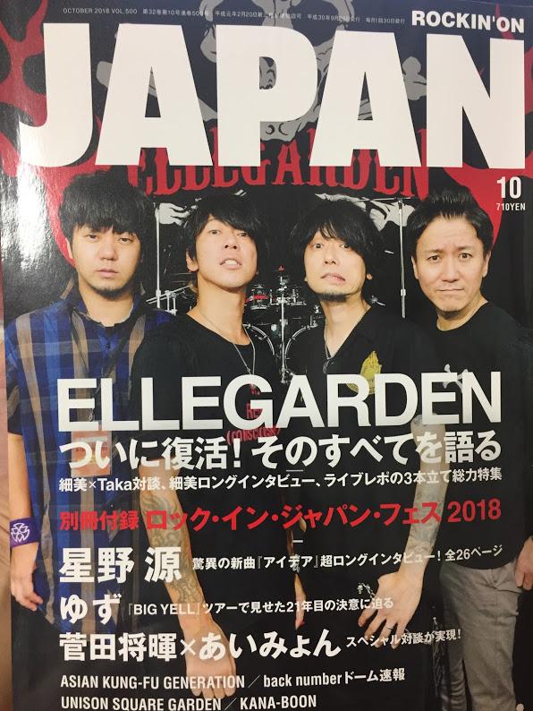 f:id:tr_kana:20180830202101j:plain