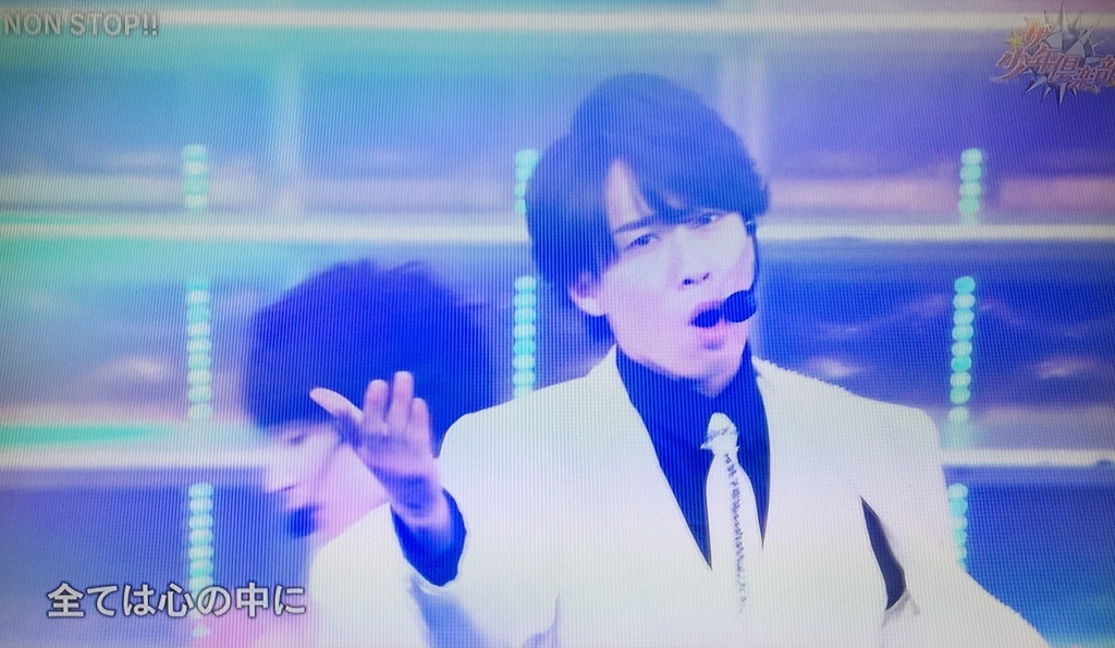 f:id:tr_kana:20181012195112j:plain