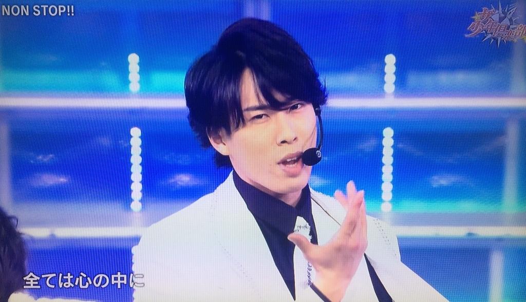 f:id:tr_kana:20181012195122j:plain
