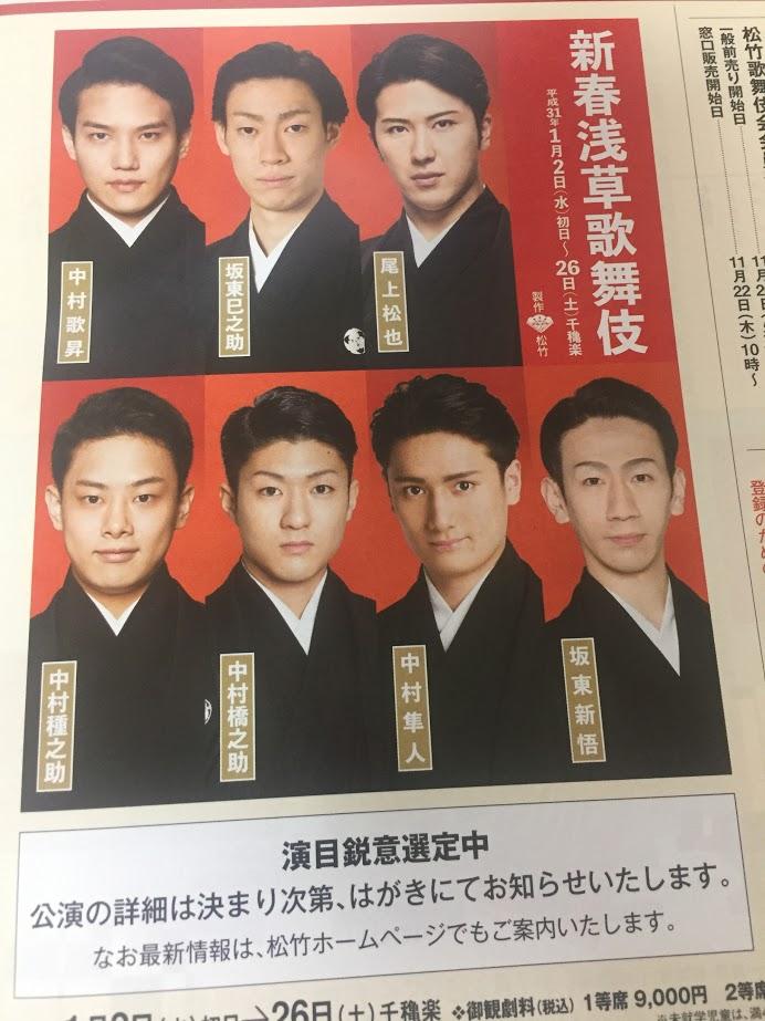 f:id:tr_kana:20181030115948j:plain