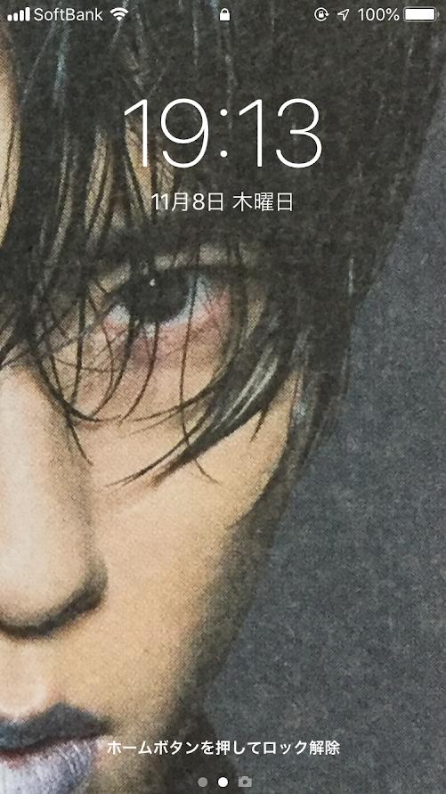 f:id:tr_kana:20181108192910p:plain