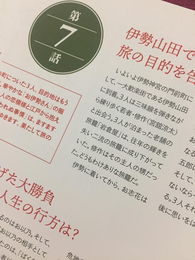f:id:tr_kana:20181113194103j:plain