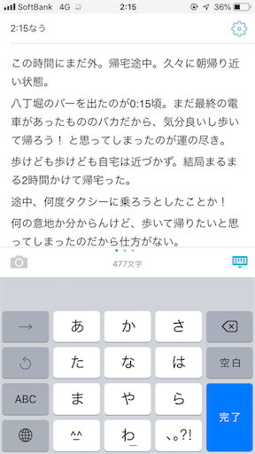 f:id:tr_kana:20181206021634p:image