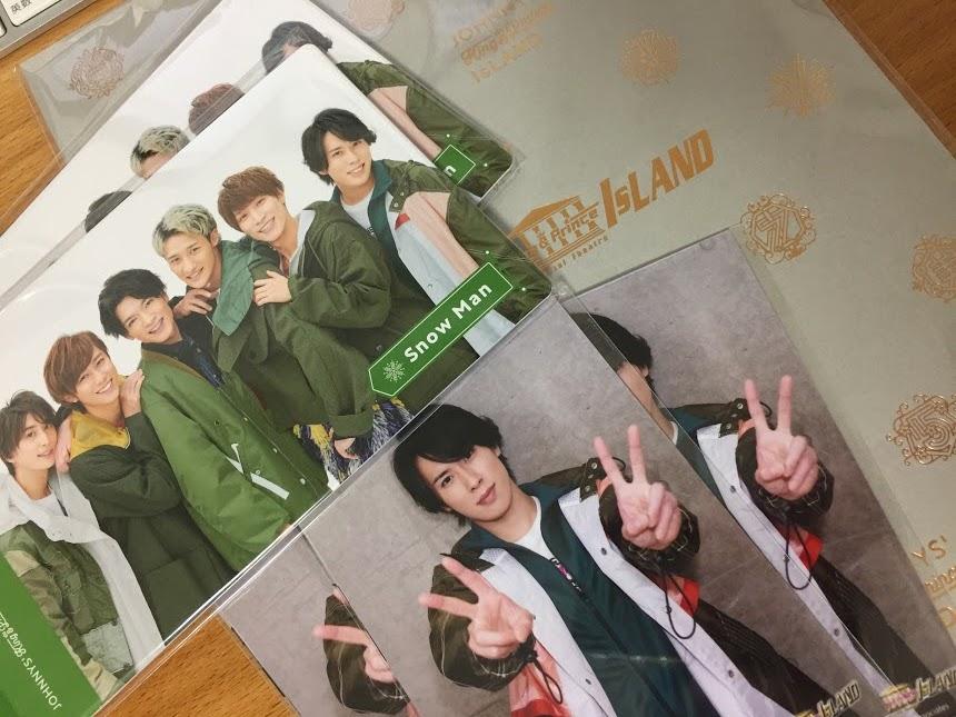 f:id:tr_kana:20181206202114j:plain