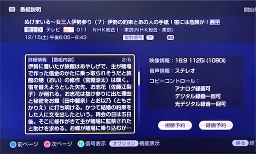f:id:tr_kana:20181216070942j:image