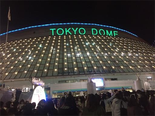 f:id:tr_kana:20190101072755j:image