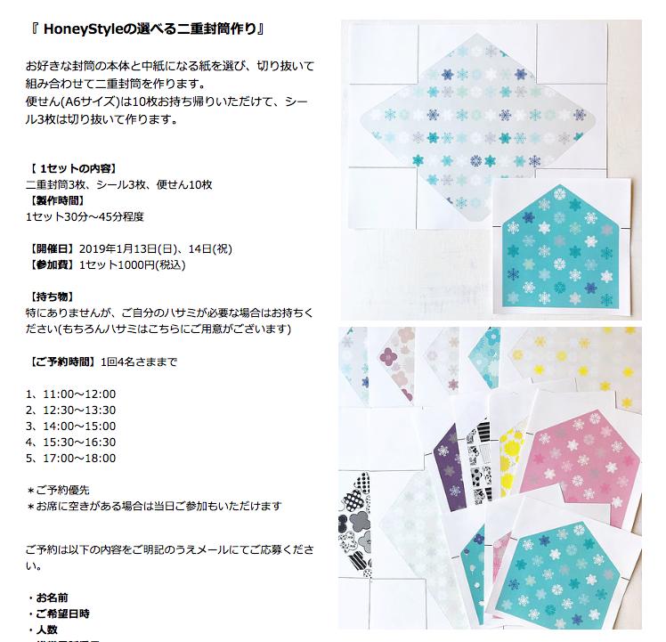 f:id:tr_kana:20190114174247p:plain