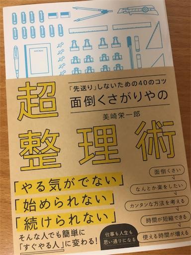 f:id:tr_kana:20190116053131j:image
