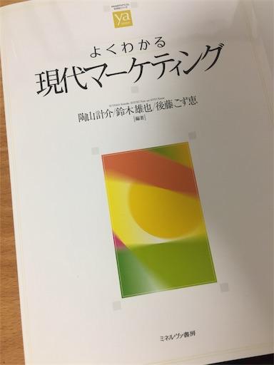 f:id:tr_kana:20190116053149j:image