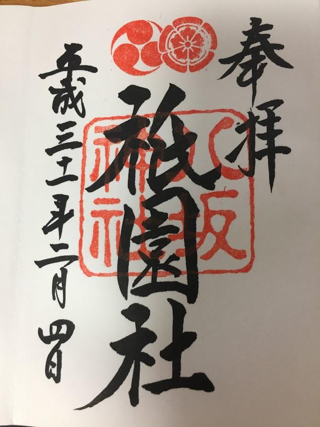 f:id:tr_kana:20190204201818j:plain