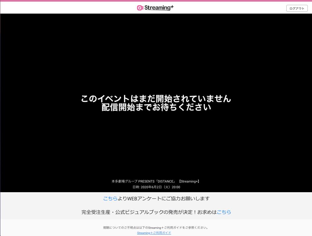 f:id:tr_kana:20200602194550p:plain