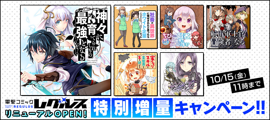 f:id:tr_tabei:20210907141541j:plain