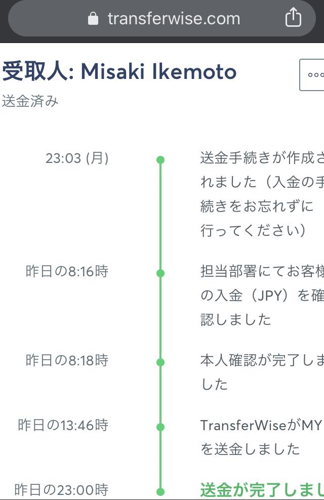 f:id:trability:20200326190557j:plain