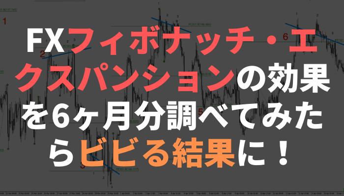 f:id:trader-nori:20191114214131p:plain