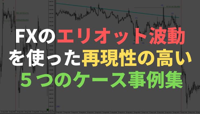 f:id:trader-nori:20191120215204p:plain