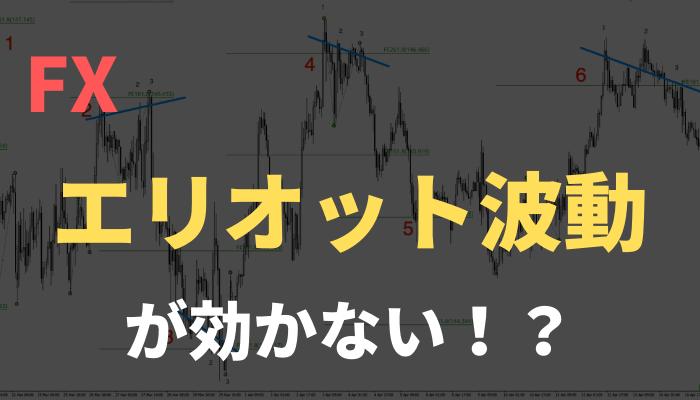 f:id:trader-nori:20191126160828p:plain