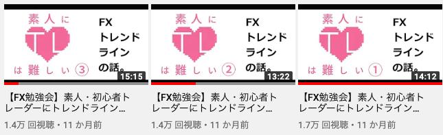 f:id:trader-nori:20191203204335p:plain