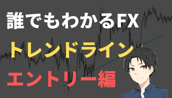 f:id:trader-nori:20191210154824p:plain