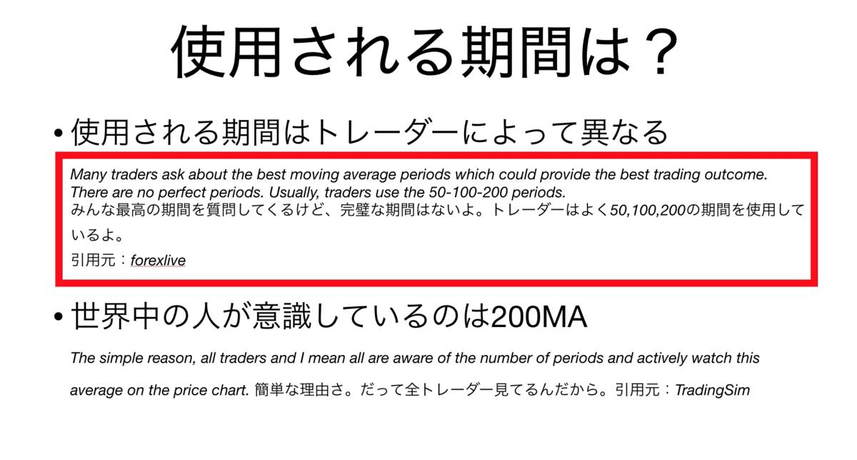 f:id:trader-nori:20191214181343p:plain