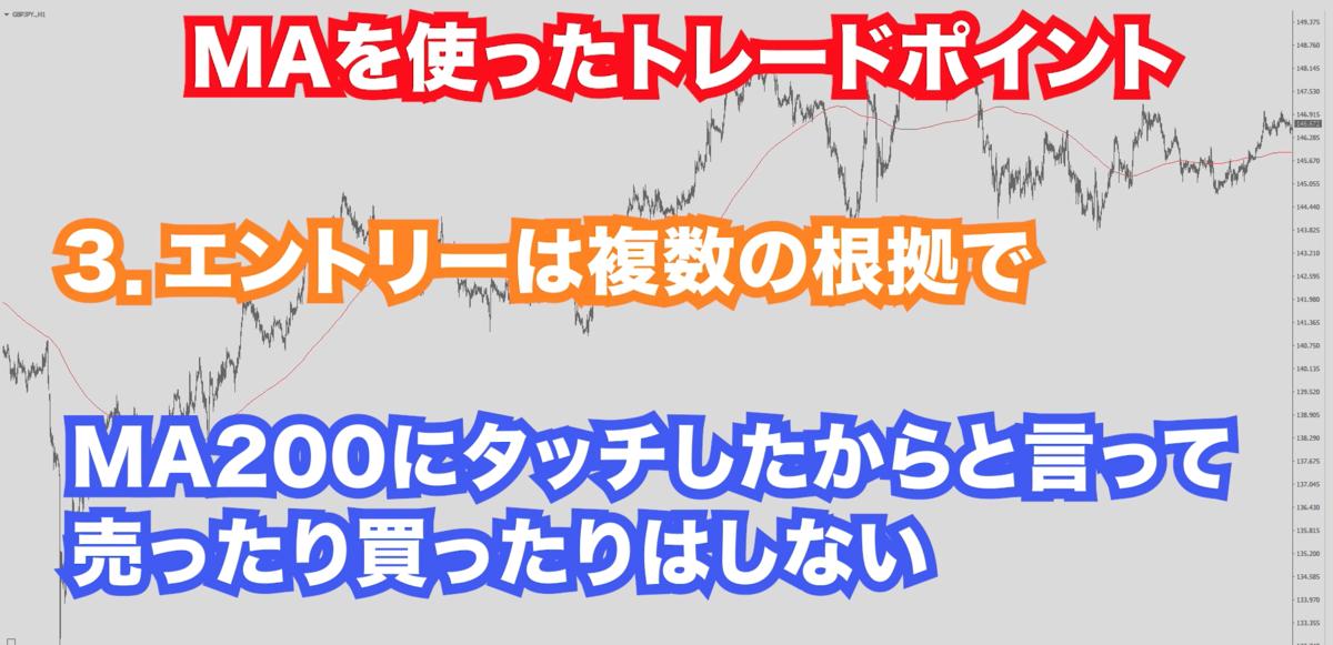 f:id:trader-nori:20191221213031p:plain