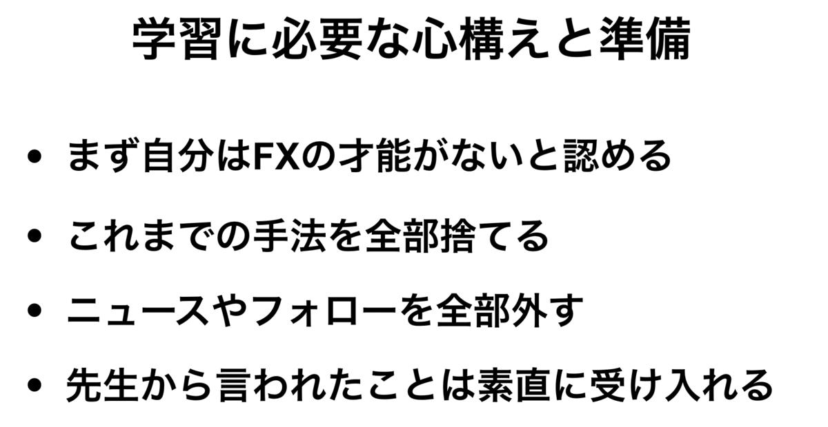 f:id:trader-nori:20191231215122p:plain