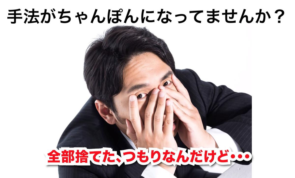 f:id:trader-nori:20191231215211p:plain