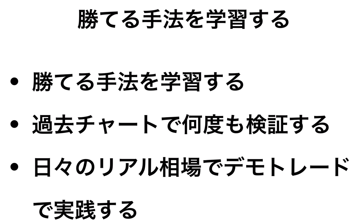 f:id:trader-nori:20191231215252p:plain