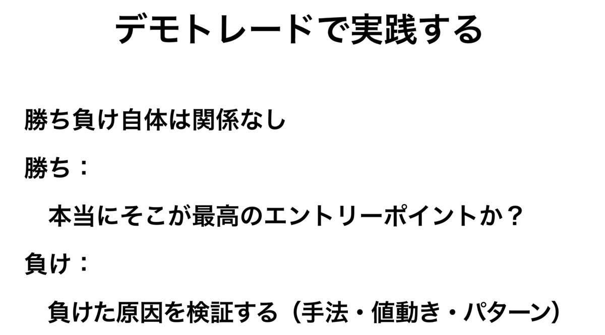 f:id:trader-nori:20191231215628p:plain
