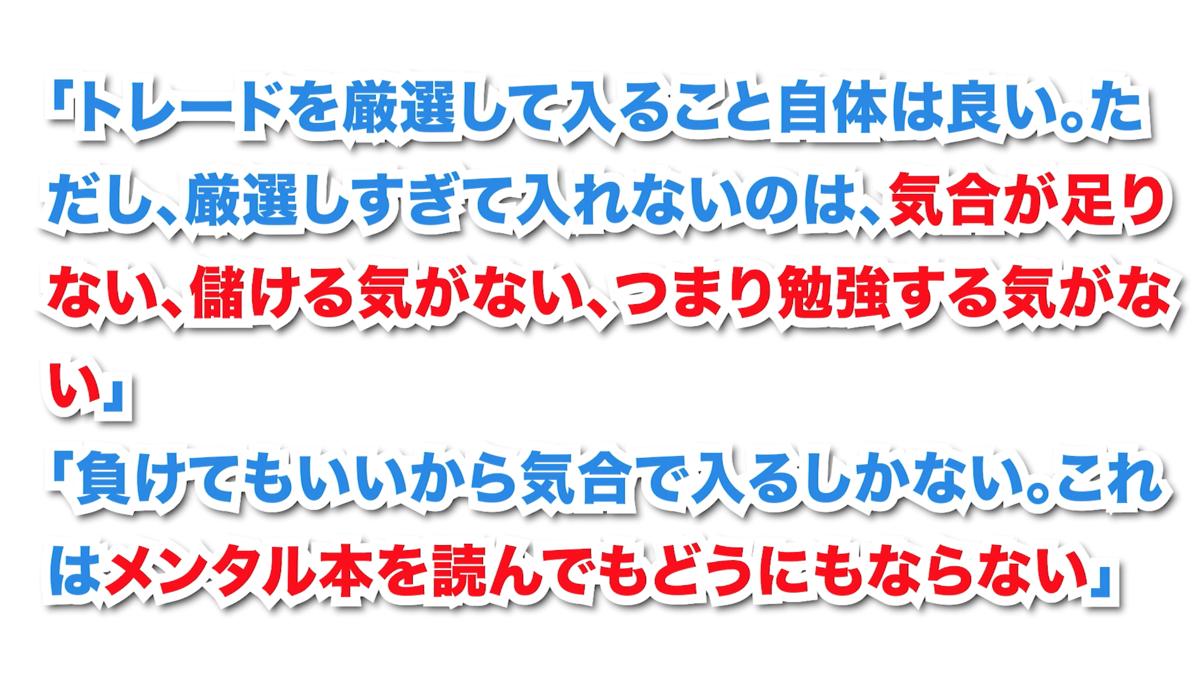 f:id:trader-nori:20200108215045p:plain