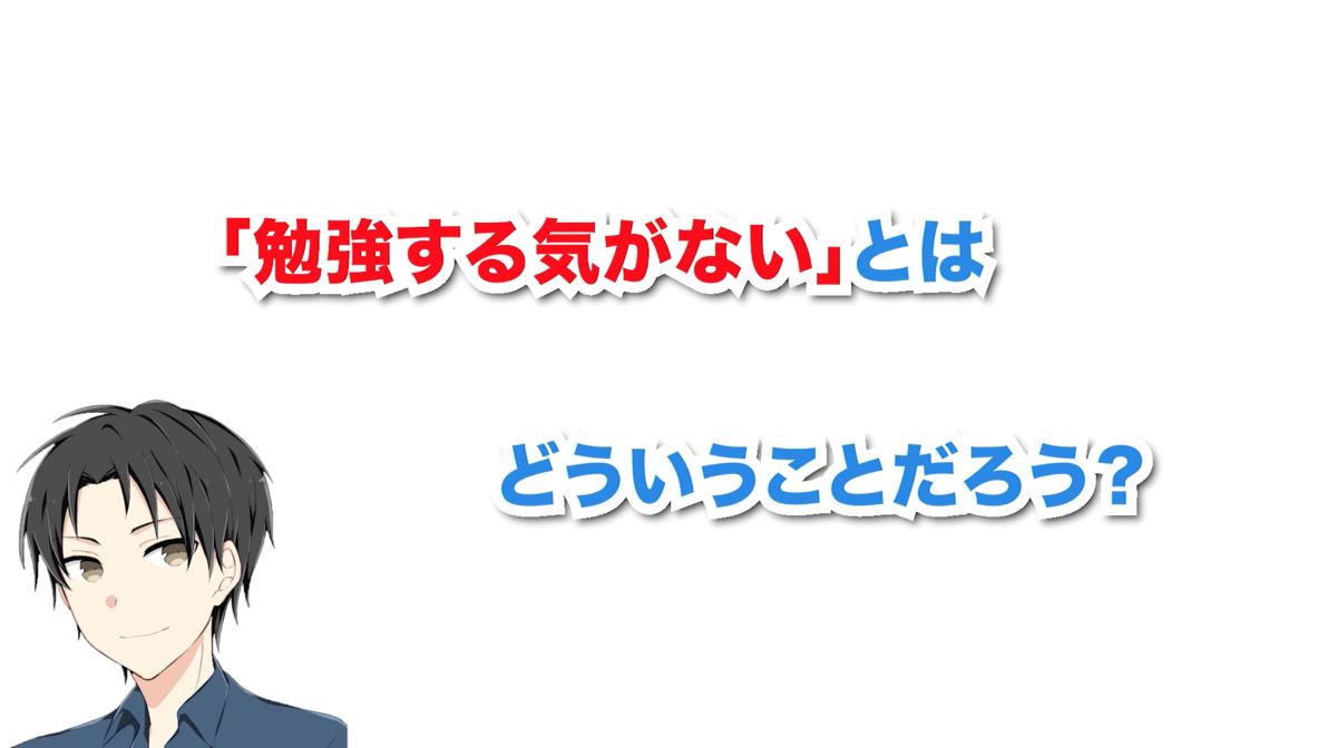 f:id:trader-nori:20200108215052p:plain