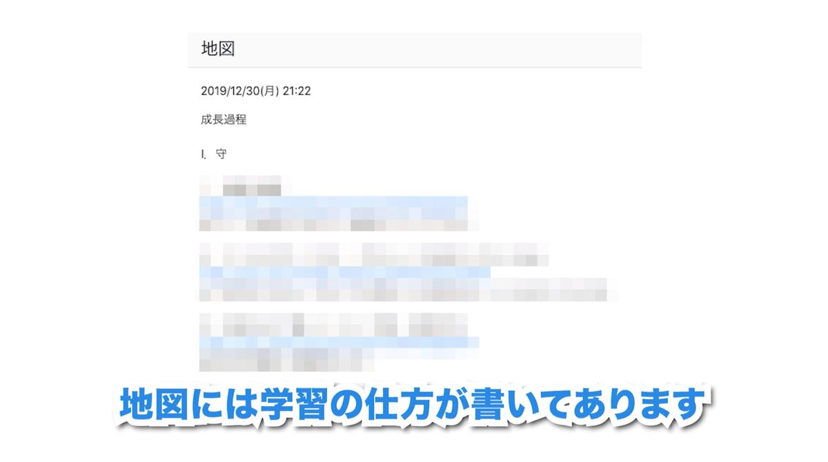f:id:trader-nori:20200108215104p:plain