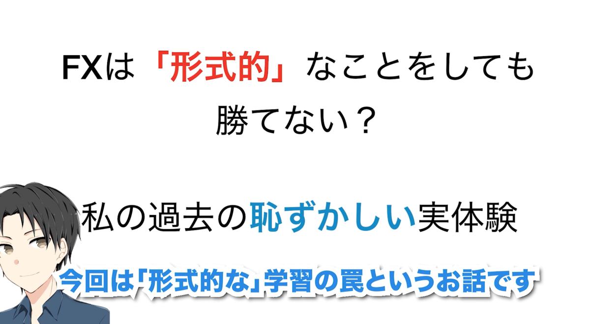 f:id:trader-nori:20200111225345p:plain