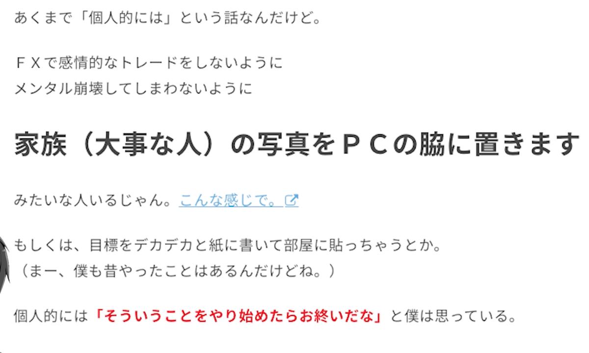 f:id:trader-nori:20200111225437p:plain