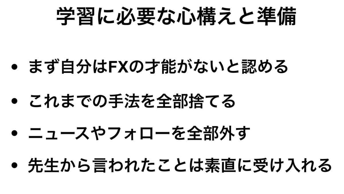 f:id:trader-nori:20200111225452p:plain