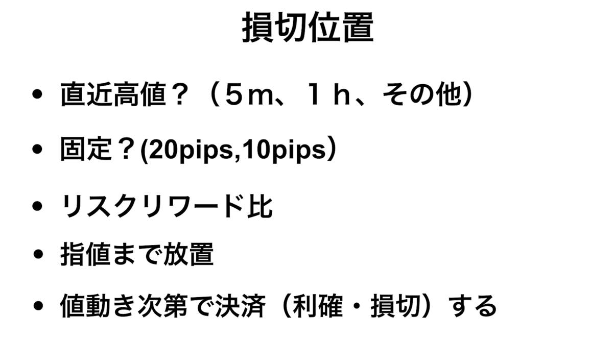f:id:trader-nori:20200113212731p:plain