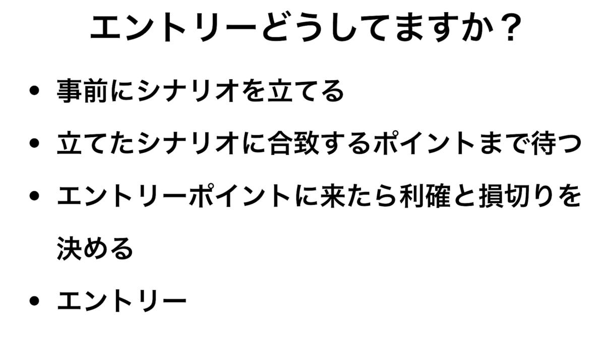 f:id:trader-nori:20200113212736p:plain